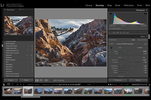 Онлайн-курс Lightroom для начинающих