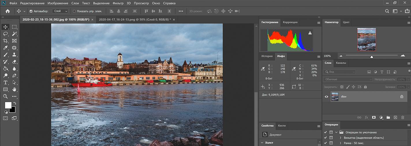 Онлайн-курсы по обработке фотографий